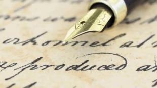 Publicadas las bases de los certámenes literarios `Villa de Monesterio´ y `Antonio Román Díez´