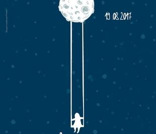 Presentada la programación para la ''Noche en Blanco'' en Fregenal de la Sierra