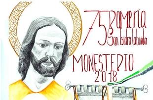 Amplia programación para la 75 Romería de San Isidro en Monesterio