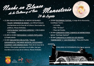 Monesterio celebra este viernes la Noche en Blanco de la Cultura y el Ocio