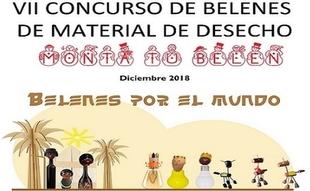Un finalista de la Mancomunidad de Tentudía en el VII Concurso de Belenes de Material de Desecho `Monta Tu Belén´