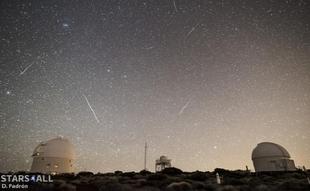 La lluvia de estrellas será retransmitida en directo desde Higuera la Real la madrugada del 4 de enero