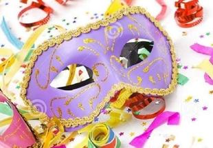 El Carnaval llega a Cabeza la Vaca