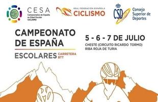 Rodrigo Cid, de Bodonal de la Sierra, participará en el Campeonato de España de Ciclismo Escolar