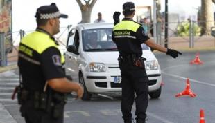 Publicadas las bases para la provisión de tres plazas de Agente de la Policía Local en Fuente de Cantos