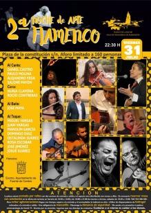 Fuente de Cantos celebrará la 2ª Noche de Arte Flamenco a finales de mes