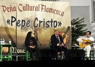 `Pasión por el Flamenco´ pasó por Monesterio con las voces de Kaíta y Alejandro Vega en la Feria del Emigrante
