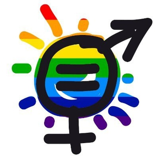 La Oficina de Igualdad y Violencia de Género de Tentudía ofrece con normalidad su servicio desde ayer