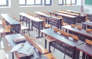 Secundaria, Bachillerato y FP regresan a las clases presenciales el 25 de enero