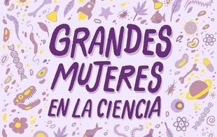 El Ayuntamiento de Segura de León abre un Espacio Violeta en su web