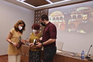 Presentada en Diputación la primera Escuela Internacional de Verano Arias Montano de Fregenal de la Sierra